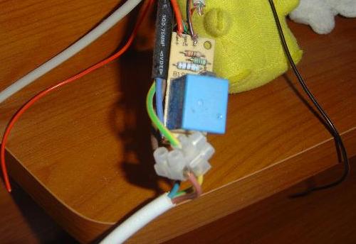 Computer controlled relais